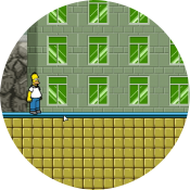 Гомер бродяга