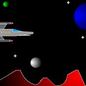 Star Wars Космический корабль