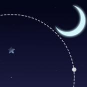 Звездное сияние